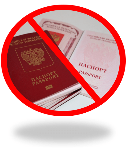 http://supportthebitkovs.com/wp-content/uploads/2015/11/No-pasaportes.png